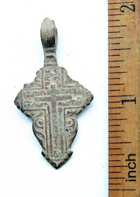 Ancient Old Believer Bronze Cross Female (ARL04)