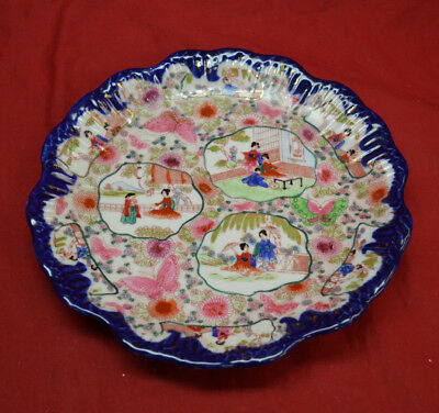 """Vintage Chinese Porcelain Hand-painted Plate * 11"""" in diameter * VERY OLD"""