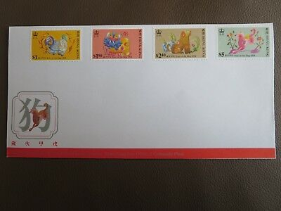 Hong Kong 1994 Year Of The Dog First Day Cover (4 Stamps Set)
