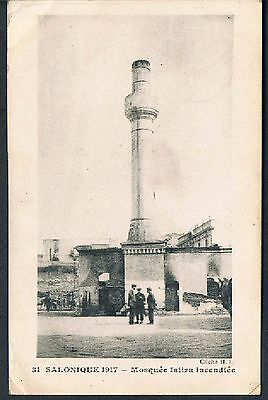 FRENCH POSTCARD Great Thessaloniki Fire of 1917 Istira Mosque  OAS - MORTLAKE