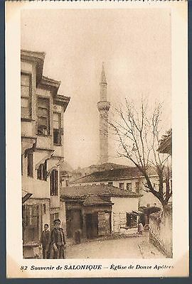 FRENCH POSTCARD Thessaloniki  The Church of the Twelve Apostles c1915 - perf