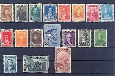 Greece 1930 Independence Issue. MNH VF.