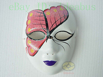 Masquerade Paper Pulp Hand Painted Peking Opera Mask name-Madama Butterfly