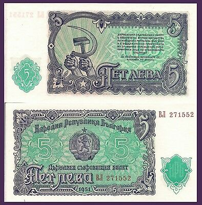 Bulgaria P82, 5 Leva, Star, hands holding hammer & sickle / lion arms, 1951 UNC