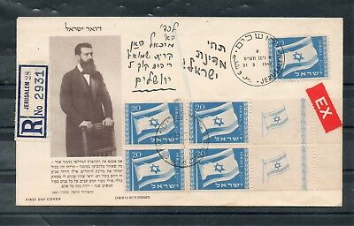Israel Scott #15 Flag Right Tab Block on Official FDC!!