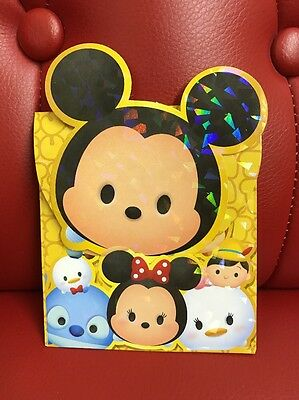 Disney Tsum Tsum Lunar New Year Envelopes: Mickey Mouse And Friends (SDCC-5C)