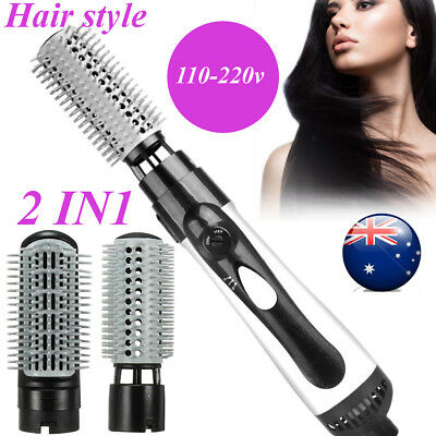 2 in1 Hot Air Brush Electric Multifunctional Styling Comb Tools Styler Hairdryer
