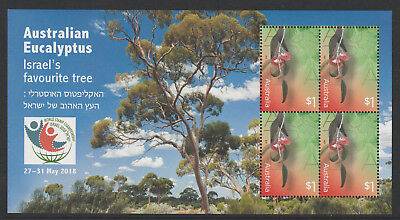 Australia 2018 : World Stamp Chanpionships Islael Minisheet. Mint Never Hinged