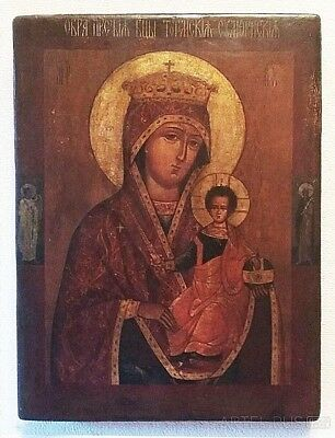 "Icon orthodox. Decor home on the wall. Theotokos ""Tolga"". Antique. Gift"