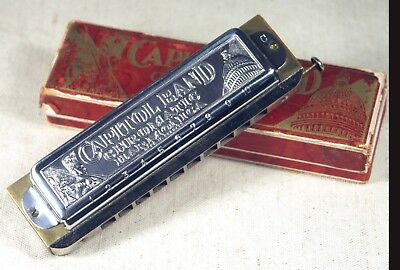 Antique German Made Capitol Band Chromatic Harmonica Excellent Condition