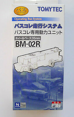 Tomytec N Scale 26913  BM-02R Moving Bus System Motorized Chassis 454373626913