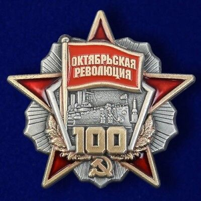 """USSR AWARD - Breast badge of the order of """"100 years of the October revolution"""""""
