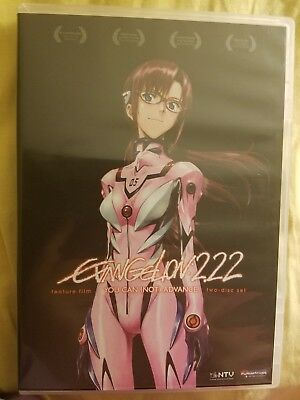 Evangelion 2.22 You Can Not Advance Funimation DVD