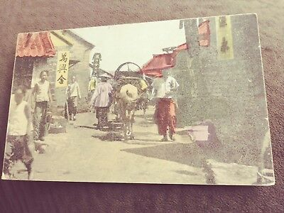 A Street Scene In Chefoo, China Seaport Town  Older View