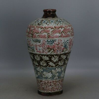 In the song dynasty, jizhou kiln hand-painted baby drama plum vase.