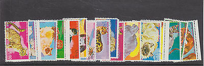 Equatorial Guinea-16 X Colourful Cat Stamps-Cto