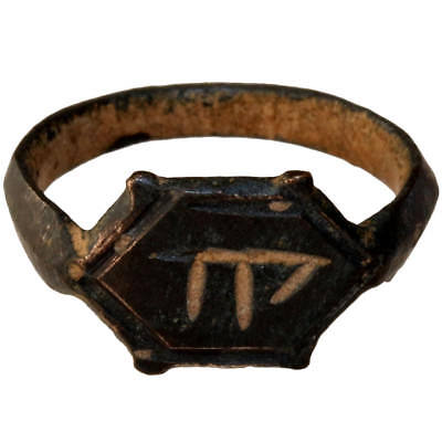 Museum Quality Roman Bronze Military Ring With Numbers Circa 200 Ad