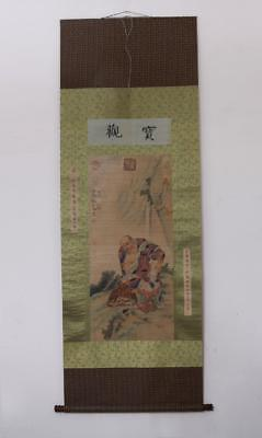 You Qiu Signed Old Chinese Hand Painted Calligraphy Scroll w/Arhat