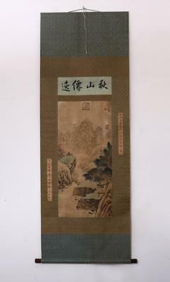 Wu Zhen Signed Old Chinese Hand Painted Calligraphy Scroll w/Landscape