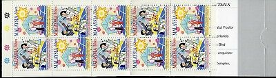 Malaysia 1997 $3 Women's Conference booklet SG.SB8 MNH