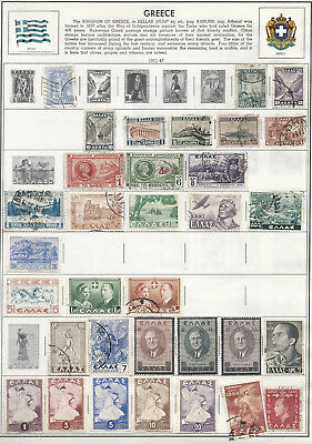 GREECE: 1911-1973 Collection on 8 scans.