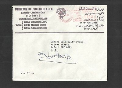 Kuwait 1986 - Commercial Mail Cover; Ministry of Public Health.  See Pics