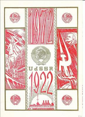 GDR MEMORIAL SHEET 50 Years USSR in Color Green - Bronze from 1972