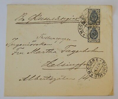 Russia 1906 Cover from Moscow to Helsinki Finland