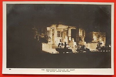 HM Government Building By Night - British Empire Exhibition Postcard