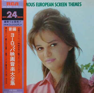 Various / The Famous European Screen Themes