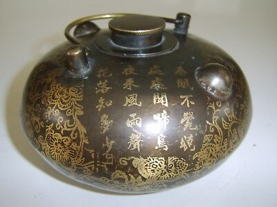 Chinese Antique Bronze Vessell Bowl Container, Various Marks Seal To Base Rare