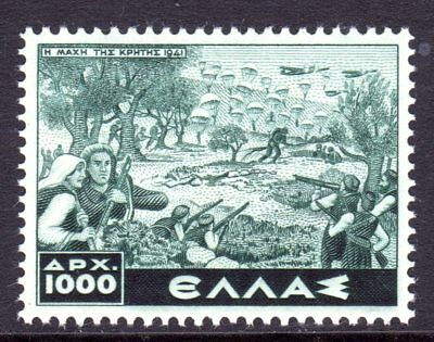 (117)     Greece 1948  1000d Second Victory Issue SG682 MNH