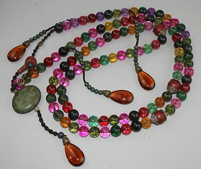 Chinese agate Bead Mandarin Court Necklace long 100cm with box