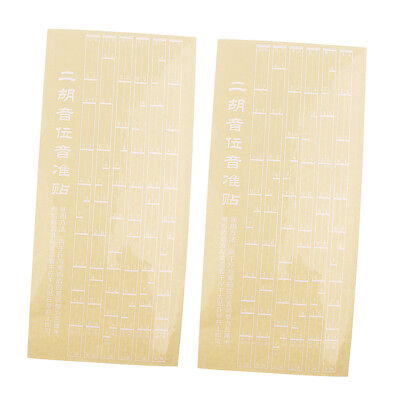 2Pcs Erhu Note Position Chart Sticker Fingerboard Sticker Guide Parts 40cm