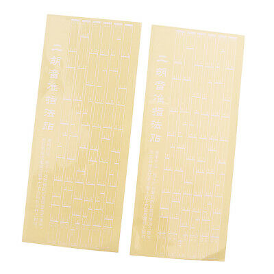 2Pcs Erhu Note Position Chart Sticker Fingerboard Sticker Guide Parts 41cm