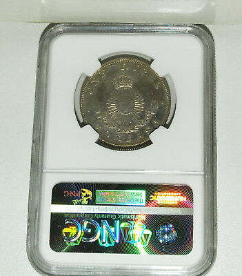 Silber/Silver British East Africa Mombasa, 1888 H, 1 Rupie/Rupee Unc NGC graded