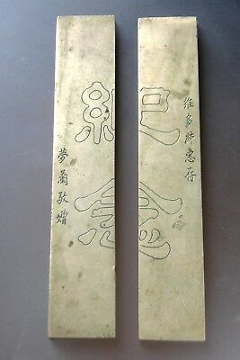 Japanese Engraved Brass Scroll Weights 20th Century - Pair