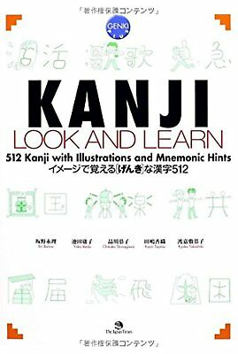 KANJI LOOK AND LEARN Study Japanese GENKI PLUS Japan times F/S w/Tracking# Japan