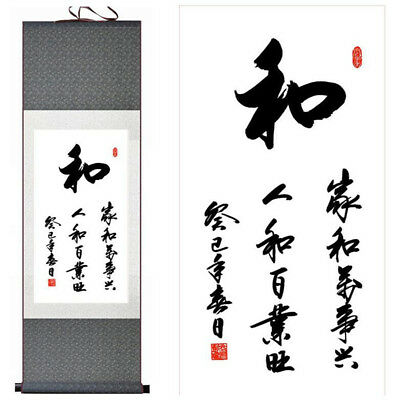 """Chinese letters Art Painting Home Office Decoration Tiger painting12""""x40"""""""