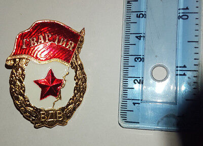 Russian Army  Soviet Military Guardia Guards Badge Screw Back VDV Airborne Troop