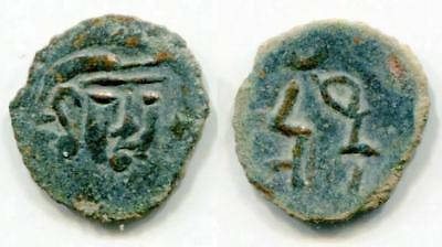 (12771)Chach, Unknown ruler 7-8 Ct AD, Sh&K #274