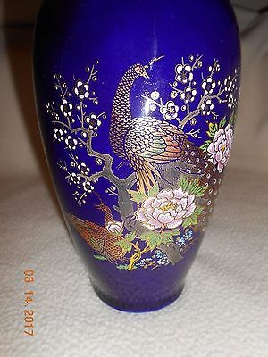 Cobalt blue beautiful peacock floral vase gold trim Japanese symbol hand stamped