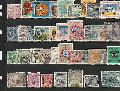 Stamps of Iraq - 35+ Different Used.