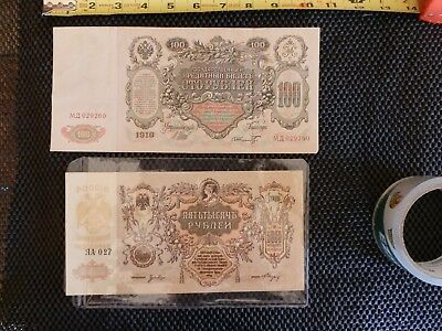 Russian banknotes, 6 beautiful examples from 1910 to 1921