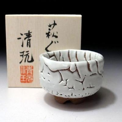 DQ6: Japanese Sake cup, Hagi ware by Famous Potter, Seigan Yamane, White glaze
