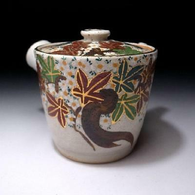 DD7: Vintage Japanese hand-painted pottery tea pot, Inuyama ware, Flower & Maple