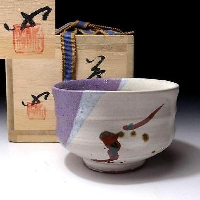 DP3: Vintage Japanese pottery Nodate tea bowl, Kyo ware with Signed wooden box