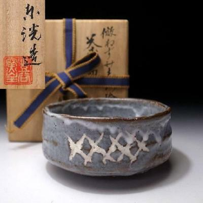 DH1: Japanese Pottery Tea bowl, Shino ware with Signed wooden box, Light gray