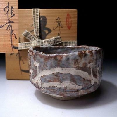 DM5: Japanese Pottery Tea bowl of Shino ware with Signed wooden box, Light gray