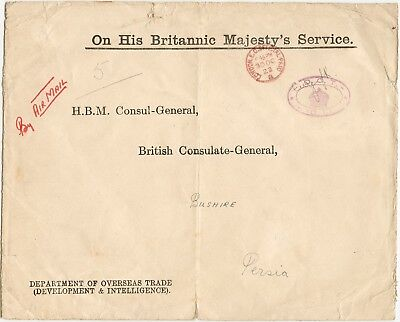 Great Britain Egypt Iraq Persia airmail OHMS RAF Cairo Baghdad flight cover 1922